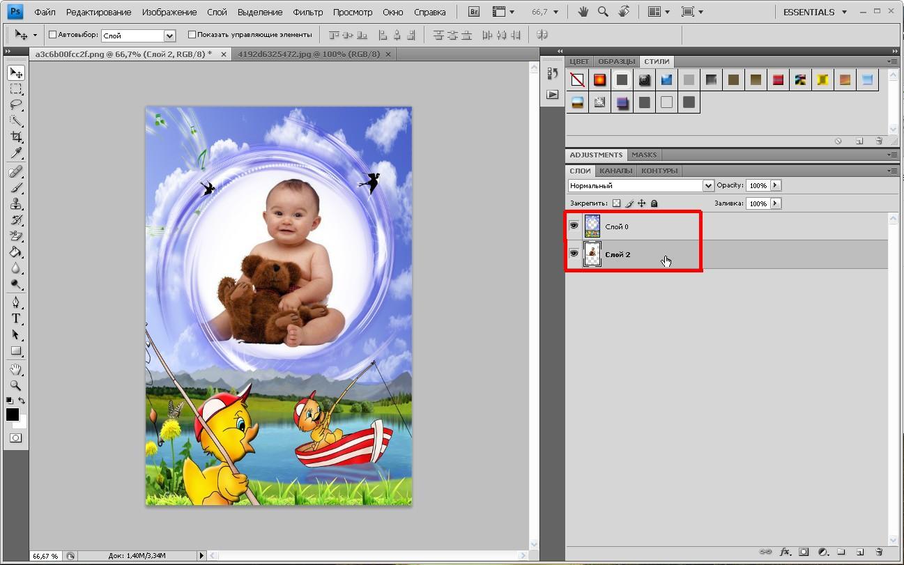 Как сделать меньше фото формата