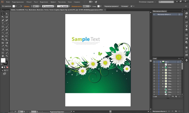 Как сделать прозрачный фон для jpeg 938
