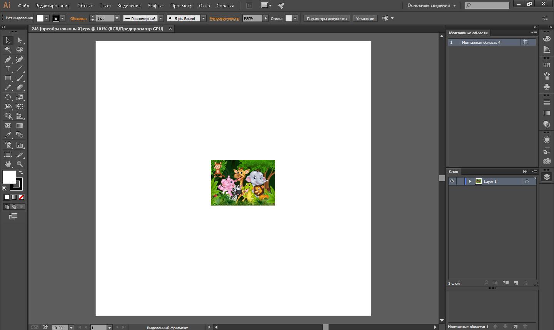 Как из скриншота сделать фотографию 571