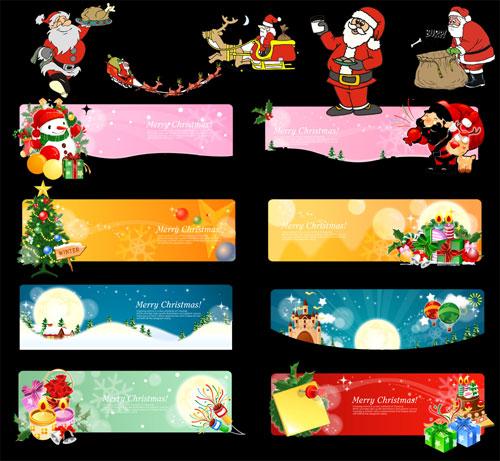 Новогодние баннеры с поздравлениями