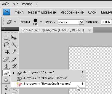 Как сделать фон для ucoz фото 635